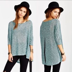 Urban Outfitters Marled Crewneck Sweater Size M